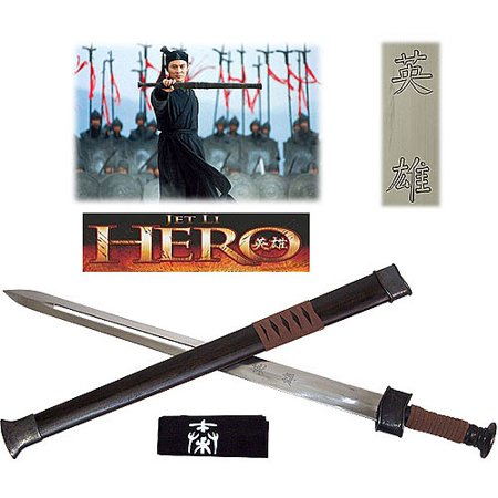 Hero Movie Sword of the Nameless Warrior with Scabbard