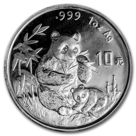 1996 China 1 oz Silver Panda Small Date BU (Sealed) (Small Silver Coin)