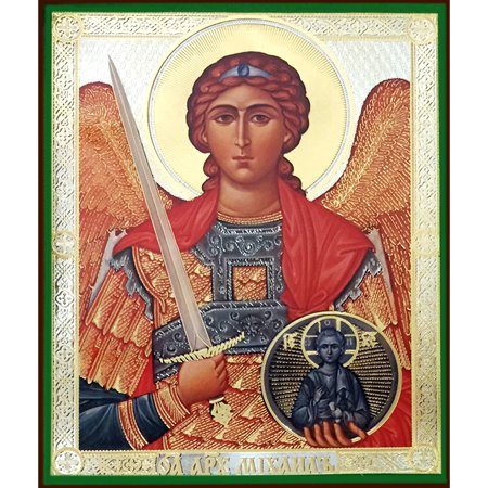 Religious Icon St Michael The Great Archangel And Defender Of The Faith.6-1/4 x 5 Inches Icon By World -