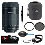Canon EF-S 55-250mm f/4-5.6 IS STM and Tamrac MX5375 Medium Lens Case Black with Deluxe Accessory Kit