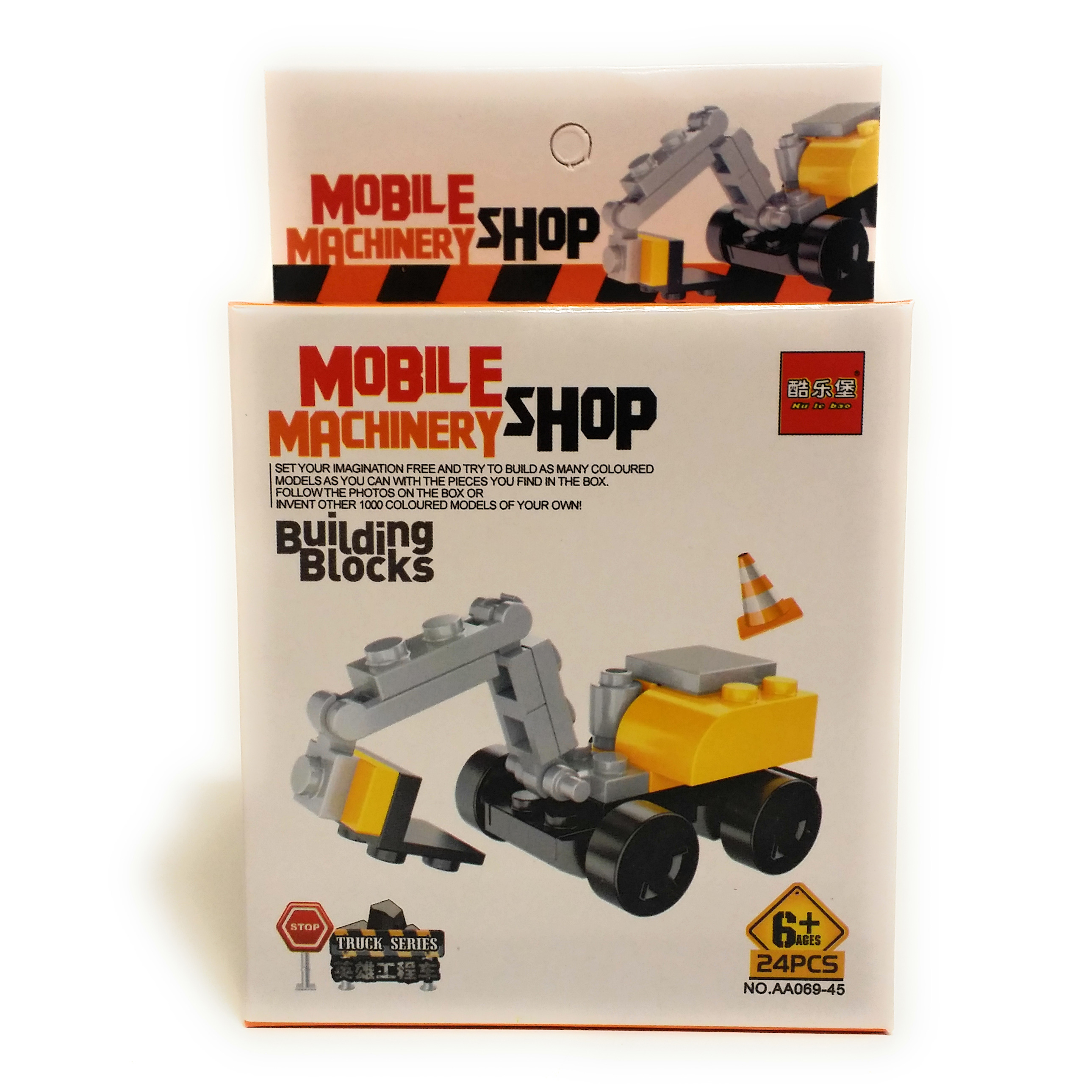 Construction Worker Excavator Vehicle 24 pc Building Block Set, Yellow by Hayes Specialties