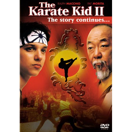 The Karate Kid Part II (DVD) (Legion Of Superheroes Karate Kid Part 1)