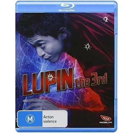 Lupin the Third (Live-Action) (Blu-ray)