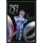 Master Qi and the Monkey King (DVD)