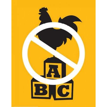Cock Block Poster Print by  JJ Brando (Cock Block Costume)