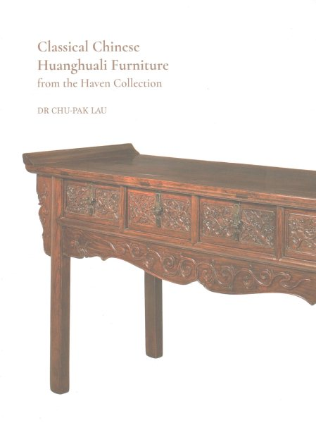 Classical Chinese Huanghuali Furniture From The Haven Collection    Walmart.com