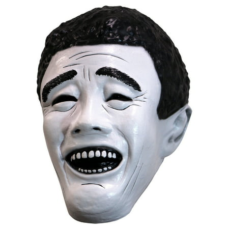 Yao Ming Meme Face Adult Mask - Meme Halloween Drunk
