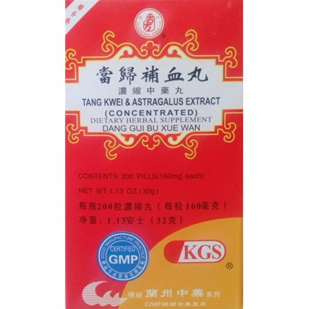 Dang Gui Wan (Tang Kwei & Astragalus Extract (Dang Gui Bu Xue Wan) 200 Pills X 12 Bottles)