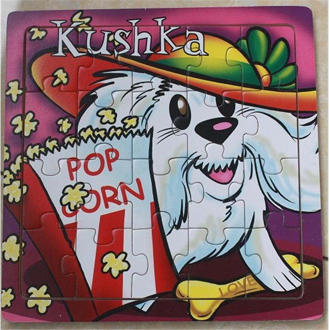 Kushka 92181 20 pcs Wooden Puzzle  Pack Of 3