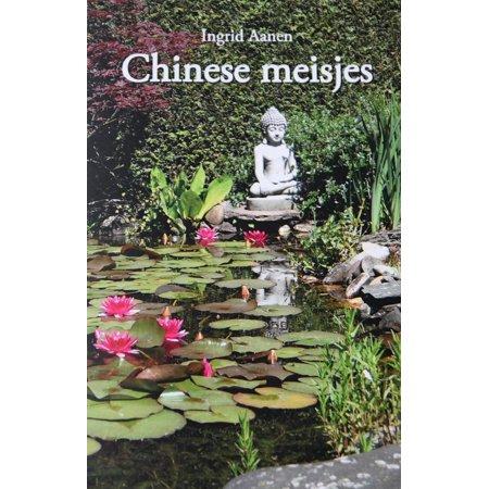online manual