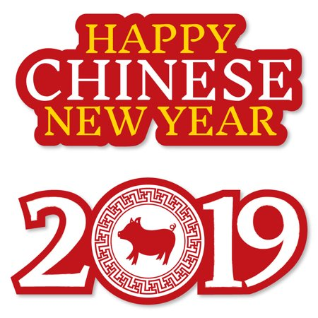 Traditional Chinese New Year Decorations (Chinese New Year - Shaped 2019 Year of the Pig Party Cut-Outs - 24)
