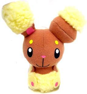 Pokemon 3 Inch Mini Series 1 Buneary Plush