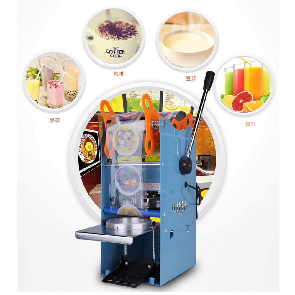 ELEOPTION New 270W 220V Electric Automatic Plastic Drink Tea Cup Sealer Sealing Machine 300 Cups/hr