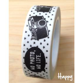 Love My Tapes Washi Tape 15Mmx10m-Black No Photo No Life