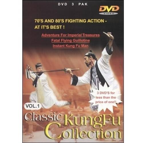 Classic Kung Fu Collection: Volume 1 by CAV DISTRIBUTING CORP