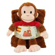 Curious George Cuddle Bundles