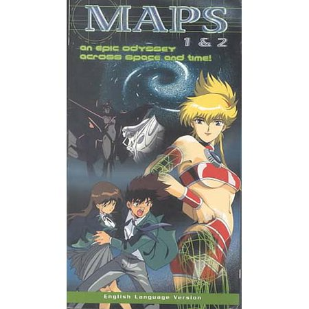 Maps 1 & 2 (1995) Anime Dubbed VHS Tape