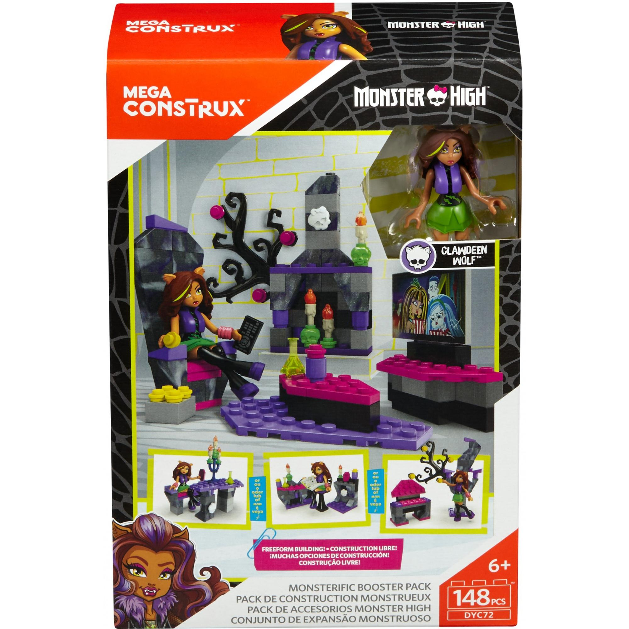Mega Construx Monster High Booster Set by Mega Brands, Inc.