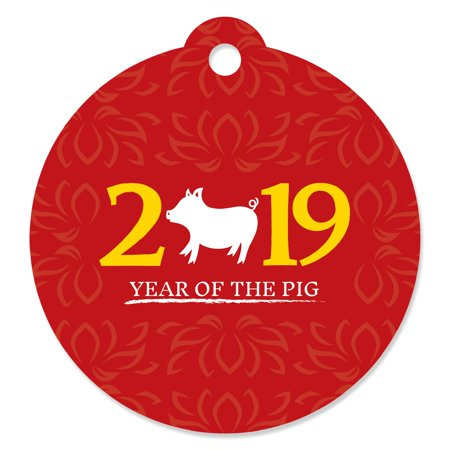 Chinese New Year - Year of the Pig Party Favor Gift Tags (Set of 20) - New Year Gift