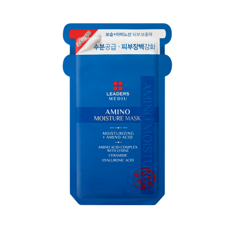 Leaders Cosmetics Amino Moisture Mask (Best Korean Restaurant In Dc)