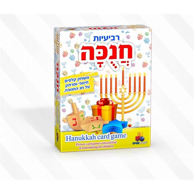Isratoys 7395 Quartet Card Game Chanukah