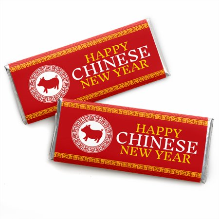 Chinese New Year - Candy Bar Wrapper 2019 Year of the Pig Party Favors - Set of 24