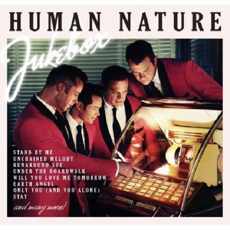 Jukebox (CD) (Jukebox Prop)