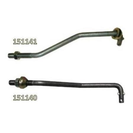 Fits Craftsman Husqvarna 151141 / 151140 Deck Lift Link Kit Right & Left
