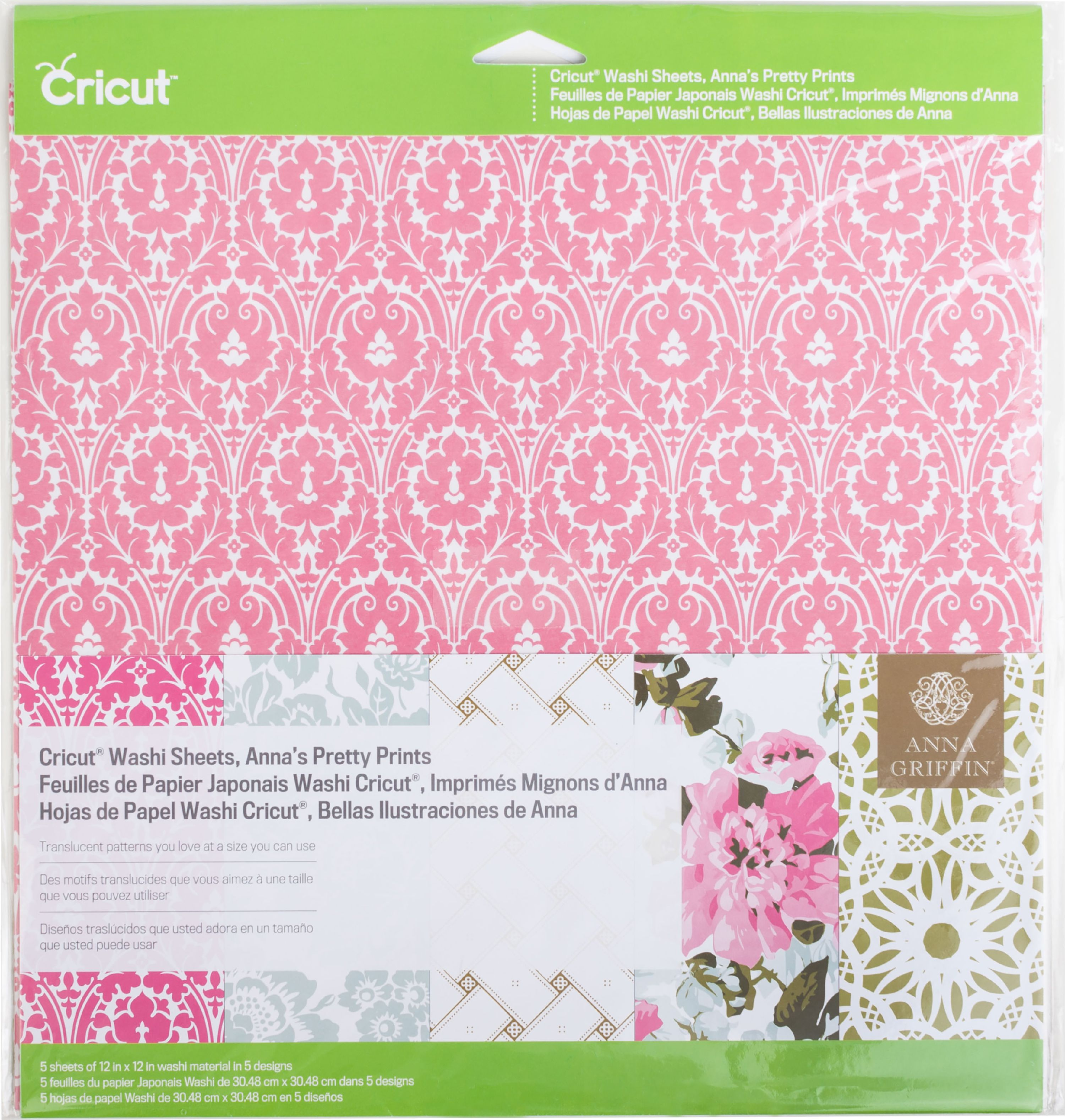 "Cricut Washi Sheets 12""X12"" 5/Pkg-Assorted"