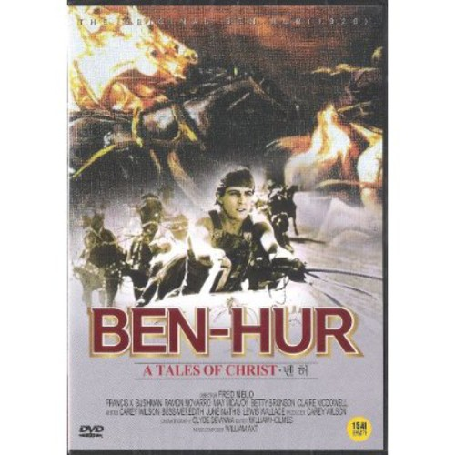 Ben-Hur : A Tale of Christ (1925) by Import