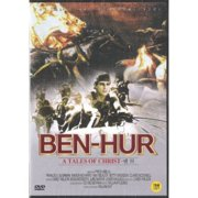 Ben-Hur : A Tale of Christ (1925) by