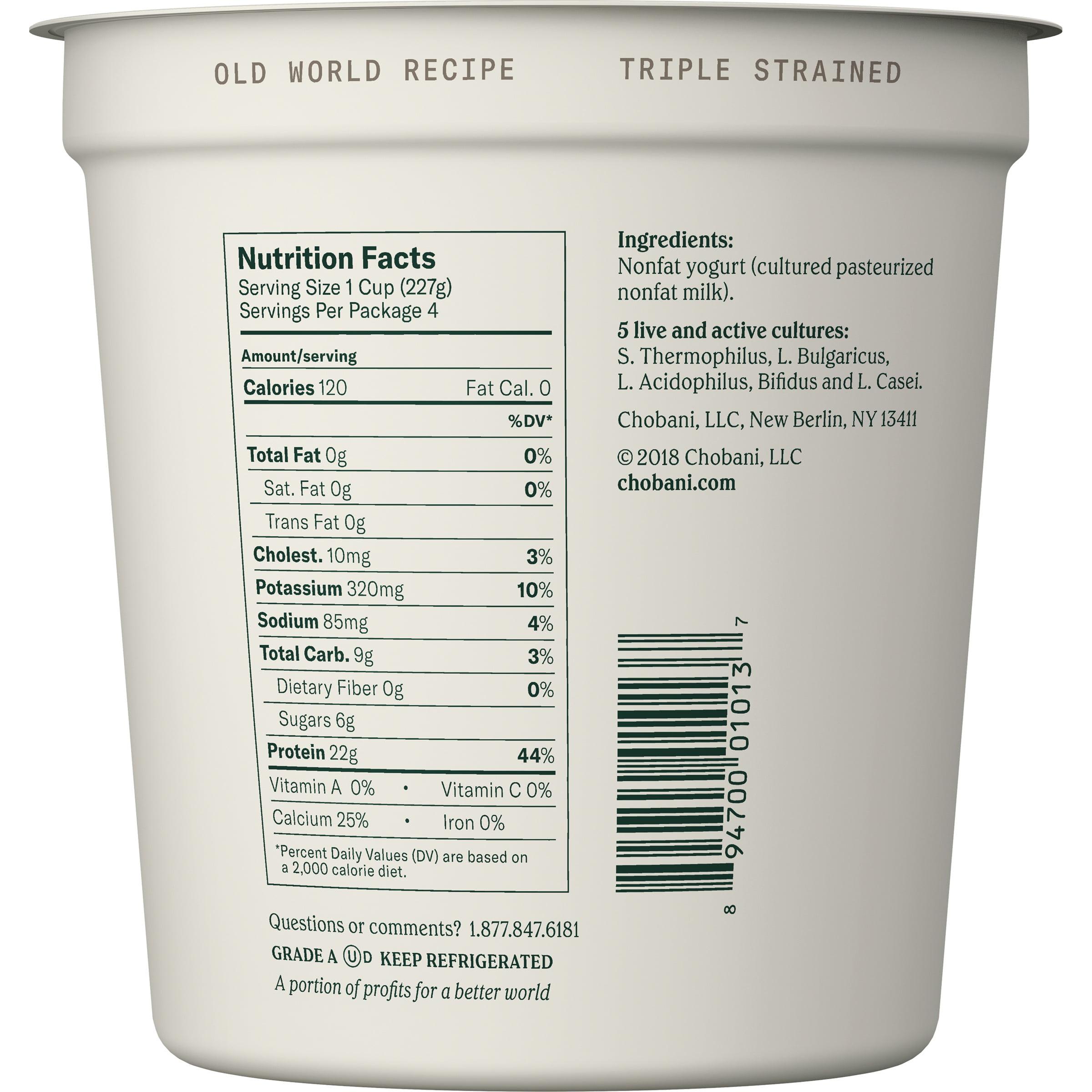 chobani® plain non-fat greek yogurt 32 oz. tub - walmart