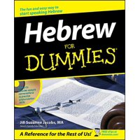 For Dummies: Hebrew for Dummies (Other)
