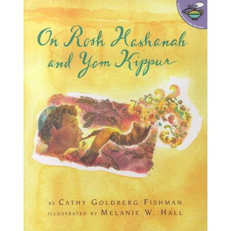 On Rosh Hashanah and Yom Kippur (Yom Kippur Jigsaw)