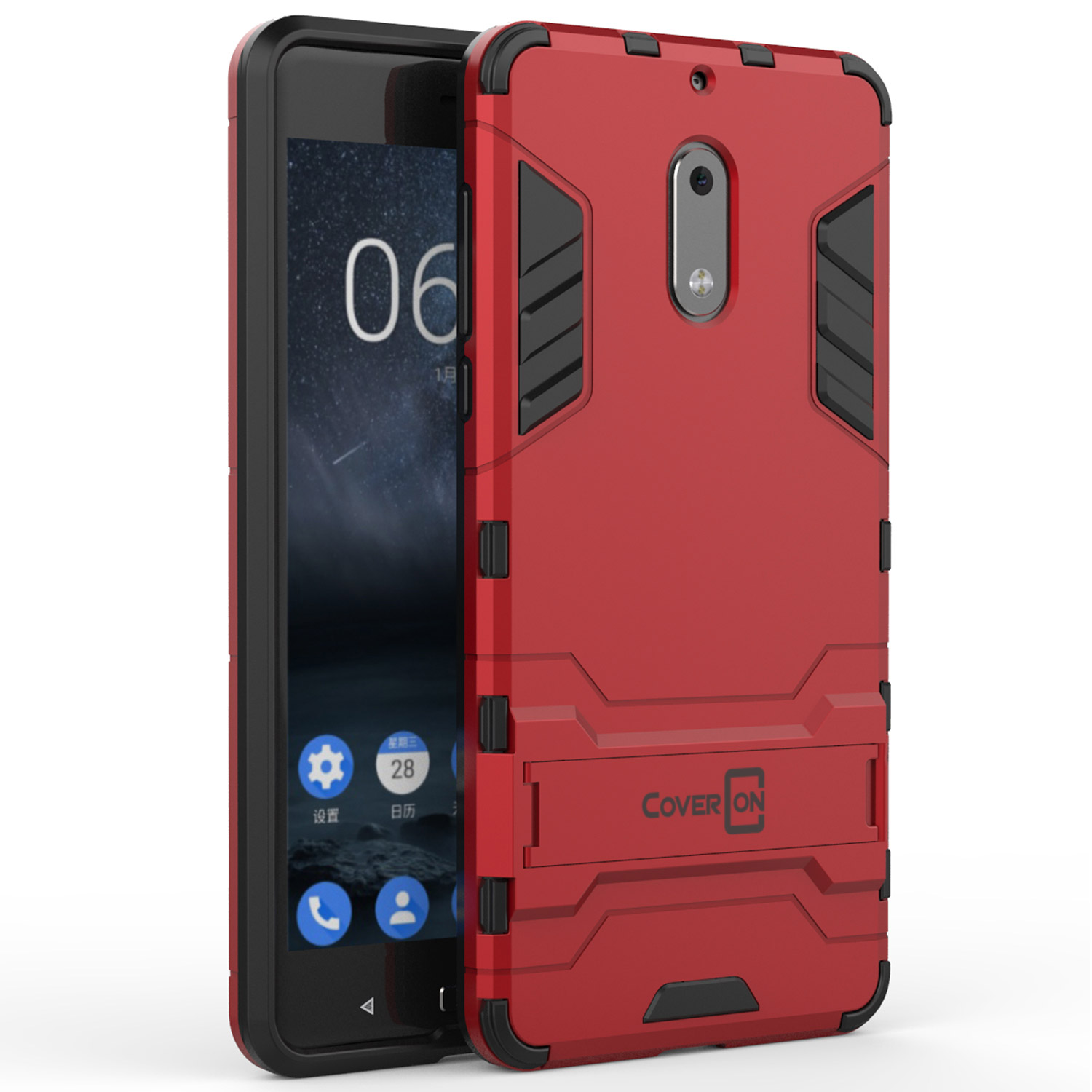 new product a1557 9cd8e CoverON Nokia 6 Case, Shadow Armor Series Hybrid Kickstand Phone Cover