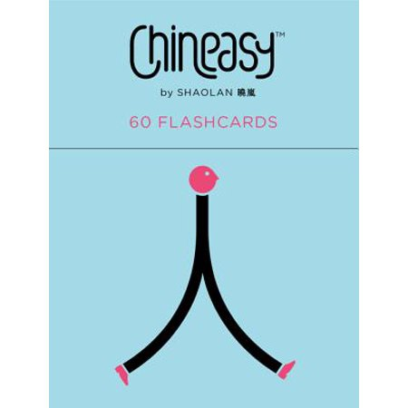 Chineasy](Alphabet Order)