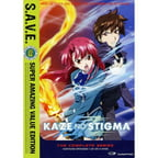 Kaze No Stigma: The Complete Series (S.A.V.E.) (Japanese)