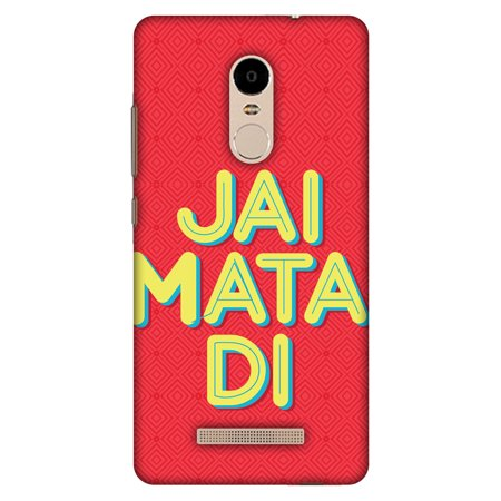 Xiaomi Redmi Note 3 Case, Premium Handcrafted Designer Hard Shell Snap On Case Printed Back Cover with Screen Cleaning Kit for Xiaomi Redmi Note 3, Slim, Protective - Jai Mata