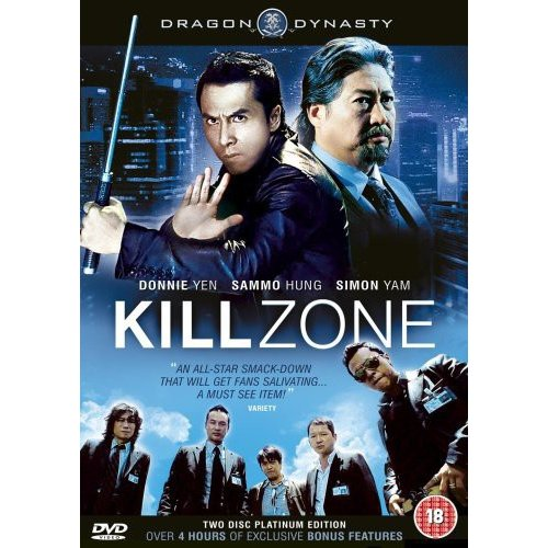 Kill Zone (Unrated) (Ultimate Edition) (Widescreen)