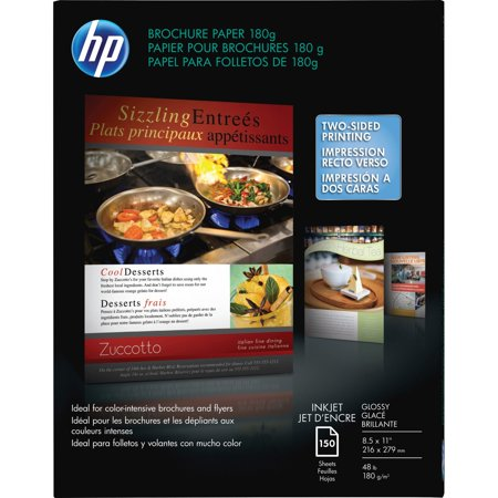 HP, HEWQ1987A, Glossy Brochure Inkjet Paper, 150 / Pack, Glossy