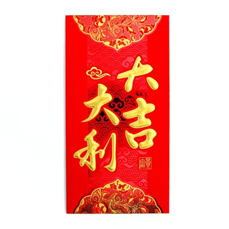 High Quality Thick Big Chinese Money Red Envelopes](Red Envelope Chinese)