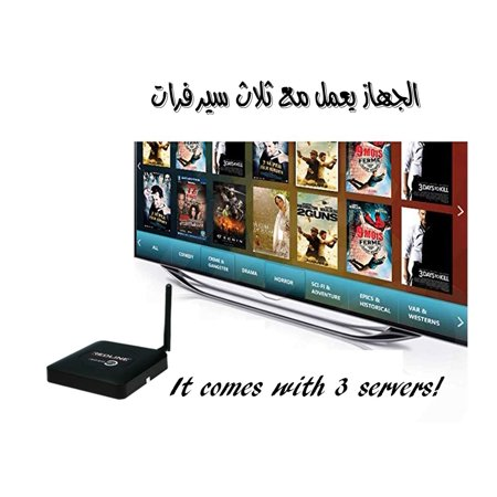 Arabic and international TV Box Super HD Receiver It contains 3 servers that are working. Each server comes with a one year subscription.   جهاز العائلة للقنوات العربية (Best Tv Arabic Iptv Box Wireless Package)
