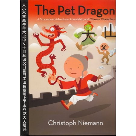 The Pet Dragon - image 1 de 1