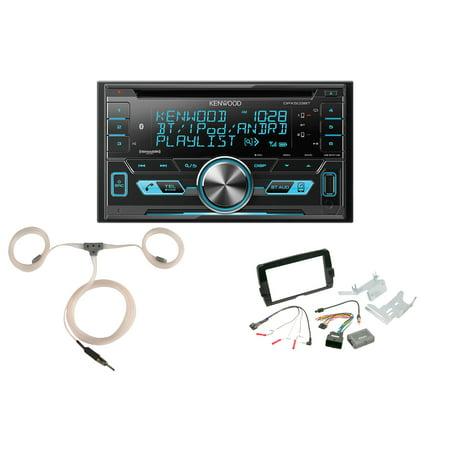 Harley Audio Package: Kenwood 2-DIN Bluetooth CD AM/FM USB Receiver, Scosche Harley 2-DIN Install Kit, Enrock Marine Flexible AM/FM Antenna (Fits Select 2014-Up Harley