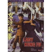 Hapkido Lady aka Lady Kung Fu movie DVD by