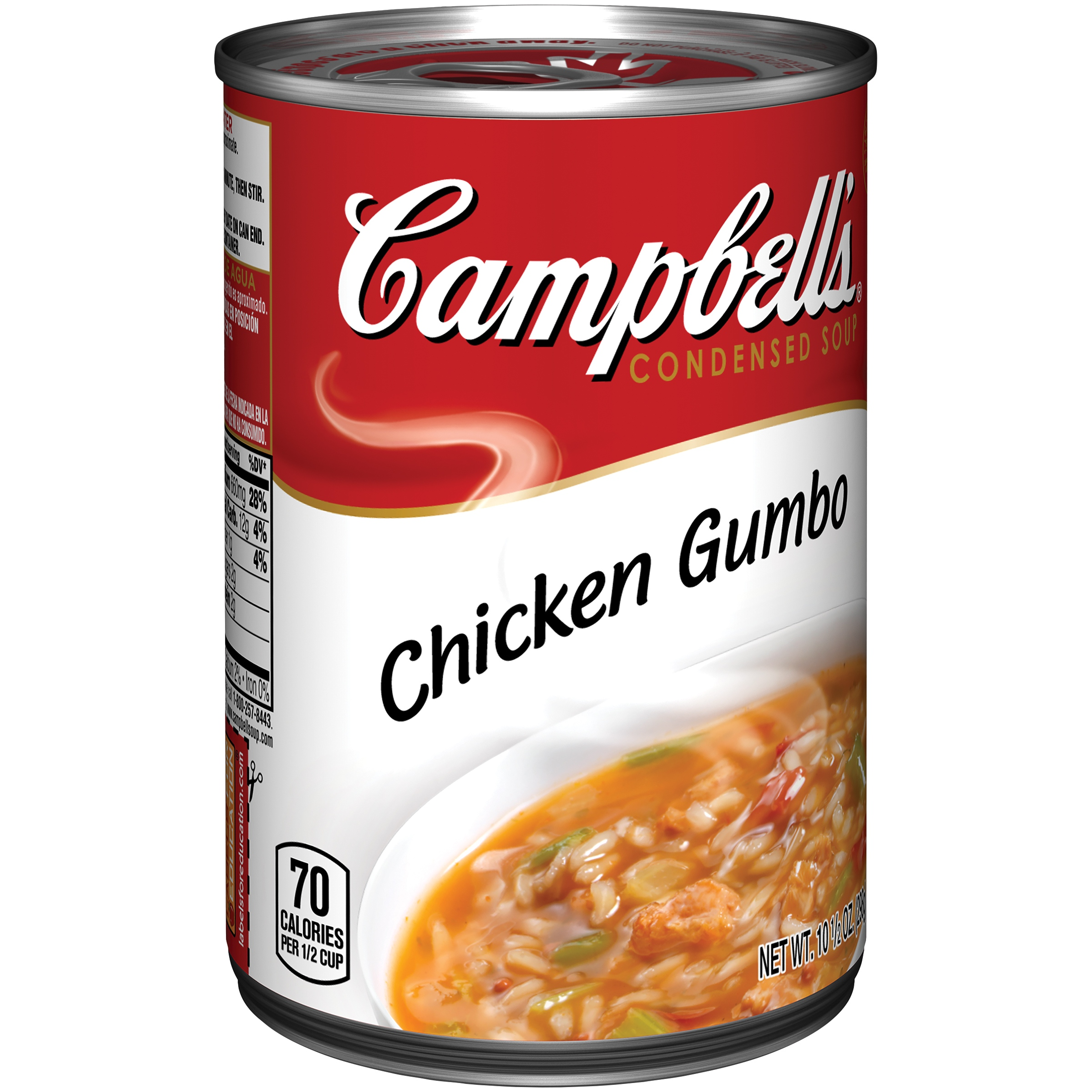 Campbell's Condensed Chicken Gumbo Soup, 10.5 oz. by Campbell Soup Company