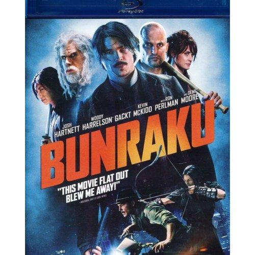 Bunraku (Blu-ray) (Widescreen)