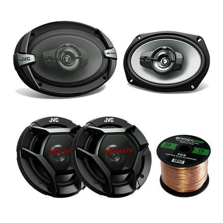 Car Speaker Bundle Combo: 2x JVC DR621 6.5