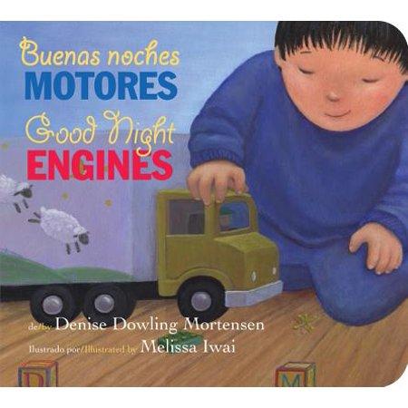 - Buenos noches motores Good Night Engin (Board Book)