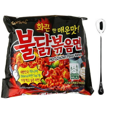 Original Homestyle Chicken (Samyang Ramen Spicy Chicken Roasted Noodles Original Spicy Flavor (Pack of 2) + One NineChef Spoon )